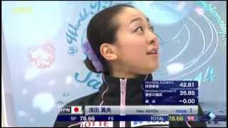 浅田真央 ソチの悔しさを巻き返す世界歴代最高得点SPで首位に立つ!!