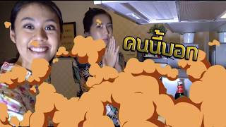 Ploy's Food Diary : Cooking : เตี๋ยวคั่วเบคอน special guest