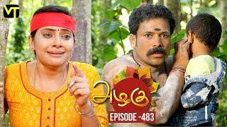 Azhagu - Tamil Serial | அழகு | Episode 483 | Sun TV Serials | 21 June 2019 | Revathy | VisionTime