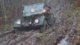 OffRoad 4wd Extreme 4х4  GAZ69 СИЛА ГАЗ  69 СУ 2 дорога на Каменную тучу