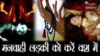 कामदेव के इस मूल मन्त्र से मिल जायेगा आपको अपने सपनो का प्यार, करना होगा ये काम… | Kamdev Mantra