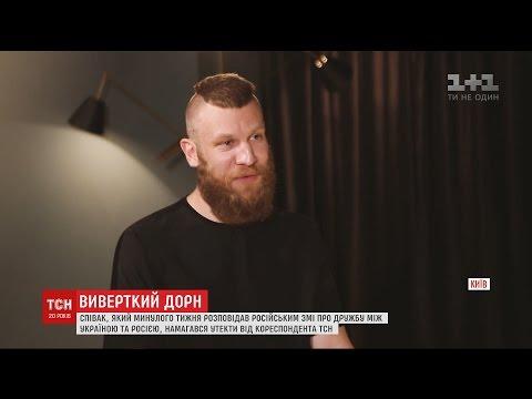 Лысый Дорн попытался убежать отукраинских репортеров