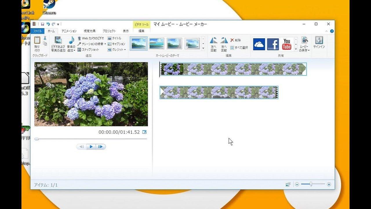 windows10 youtube 動画