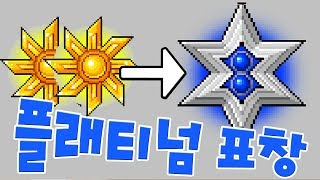 Raising the Dagger, obtaining a cool Platinum Dagger! getting damage over 1 billion?-Giri