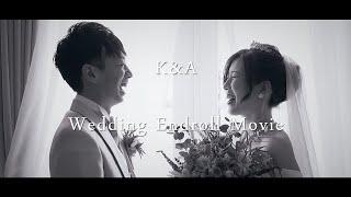 結婚式エンドロールムービー 2019 6 23 kazuki ayako