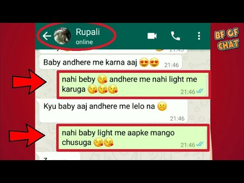 $EX Fight At Night 😍😘 | Bf Gf Chat