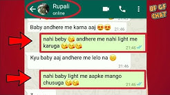 $EX Fight At Night 😍😘   Bf Gf Chat