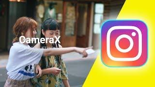 Instagram en Android - La solución se llama Camera X