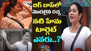 #BiggBossTelugu3 |  Who is Hema Target In Bigg Boss House  | Anchor Srimukhi | Film Jalsa