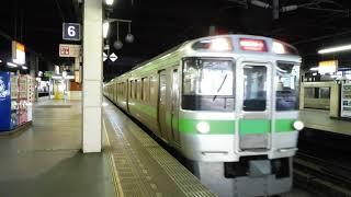721系 快速エアポート新千歳空港行き 札幌駅発車