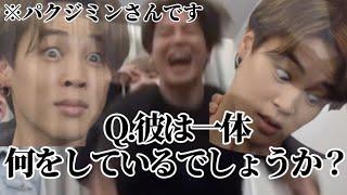 【BTS 日本語字幕】腕よ伸びろ!バンタン○×クイズ!(Run!BTS ep.92) 방탄소년단