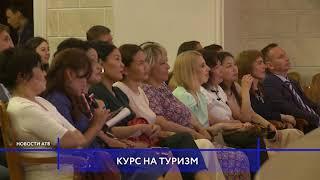 Бурятия стала опорным регионом России на шёлковом пути