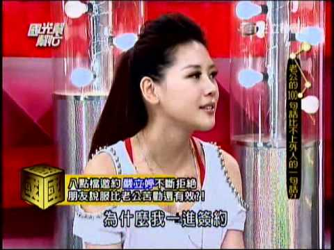 ::LCY FAMILY 林錦義健康管理中心 - 詠馨婦幼中心::_插圖
