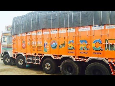 Indian Trucks horns version 2018