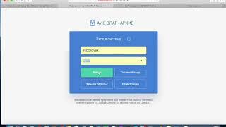 Краткая видео-инструкция АИС-Элар