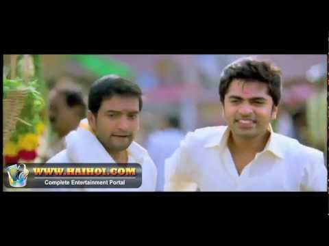 Vaalu Teaser Trailer Songs Music Online