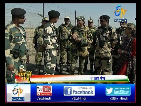 रण में राजू - Comedian Raju Srivastav Met BSF Jawans At Border- On 26th Jan 2017