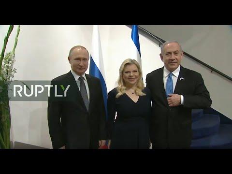 LIVE: Putin and Netanyahu meet in Jerusalem ahead of 5th World Holocaust Forum (ENG)