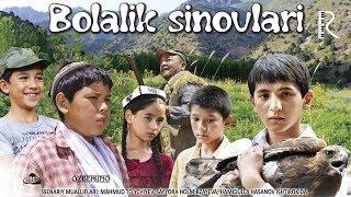 Bolalik sinovlari (o'zbek film) | Болалик синовлари (узбекфильм) 2015