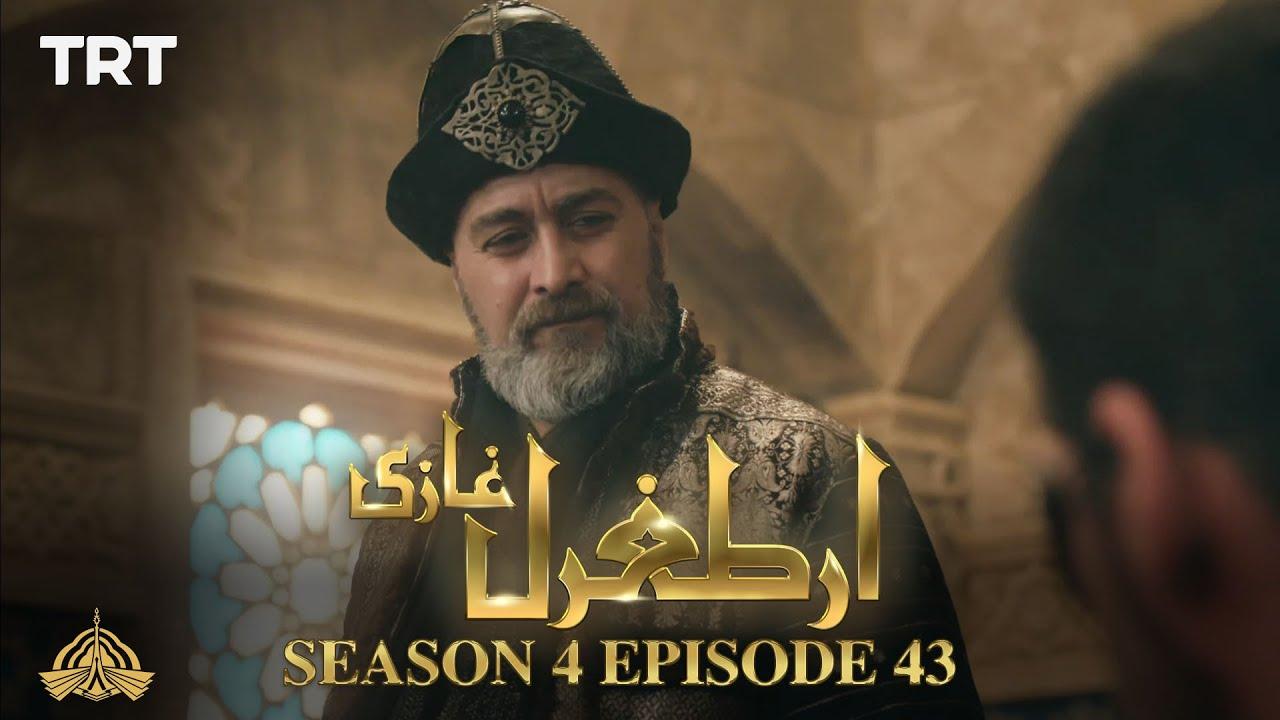 Ertugrul Ghazi Urdu | Episode 43| Season 4