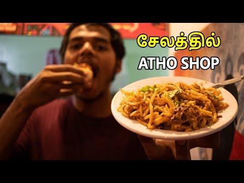 Atho Shop in Salem BURMESE FOODS Review