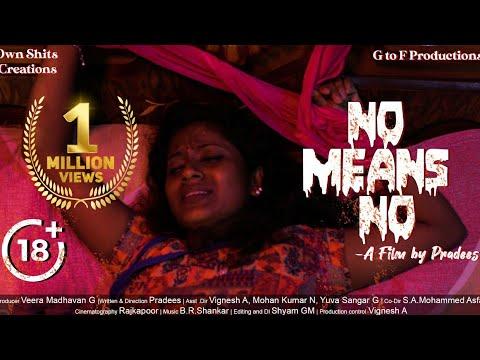 No Means No - Tamil Short film - Own Shits