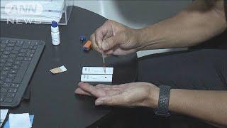 「RIZAP」抗体検査を無料実施 従業員と会員も対象(20/05/28)