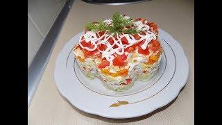 Салат слоеный с крабовыми палочками, сыром и помидорами//Праздничный салат