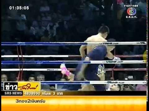 ผลมวยไทยลุมพินีวันนี้ 16 กรกฎาคม 2556