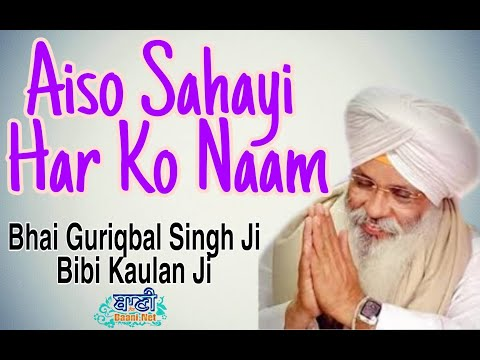 Exclusive-Live-Now-Bhai-Guriqbal-Singh-Bibi-Kaulan-Wale-From-Amritsar-23-May-2020