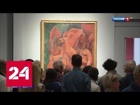 Небывалый ажиотаж: в очереди на выставку Щукина стоят по несколько часов - Россия 24