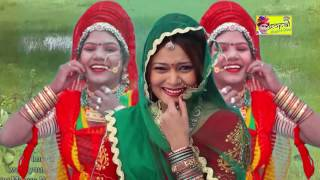 सुवटियो Suvatiyo Marwari Holi Song  Rajasthani Superhit 2017 Fagun