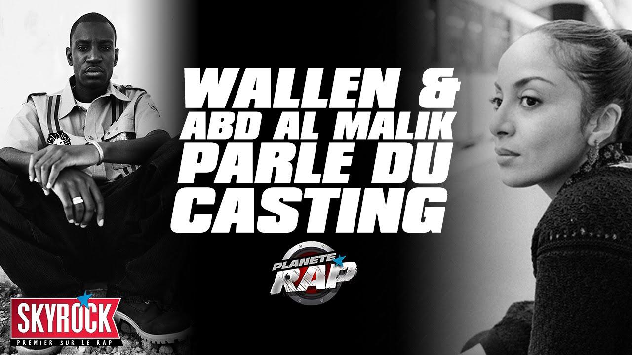 Rencontre wallen abd al malik