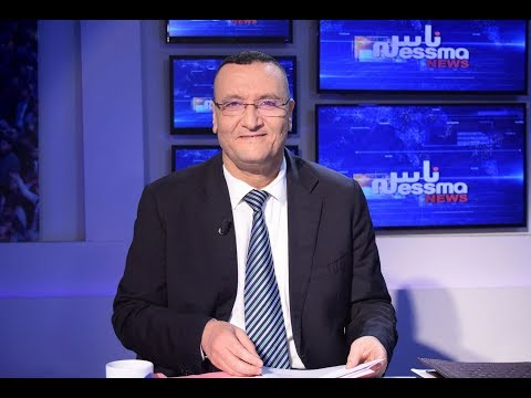 Ness Nessma news  du Jeudi 19 Avril 2018- Nessma Tv