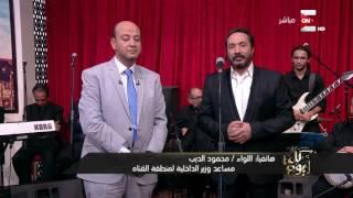 بالفيديو.. مساعد وزير الداخلية: مصر تعيش الموجة الثانية من حرب أكتوبر