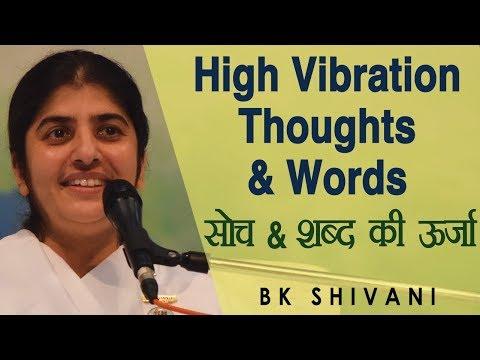 High Vibration Thoughts & Words: BK Shivani (Hindi)