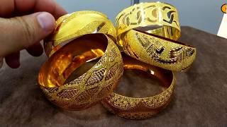 2019 YILINDA EN ÇOK SATAN 22 AYAR ALTIN MEGA BİLEZİK MODELLERİ BestSelling 22K Gold Bracelet Designs