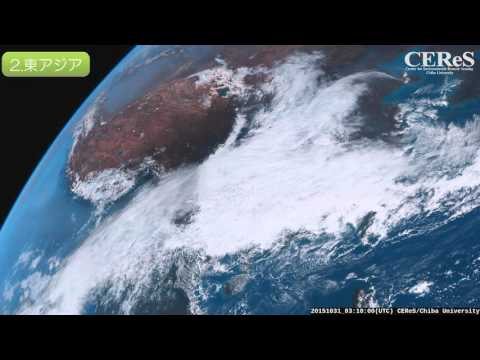 【4K Monthly Himawari-8】October 2015 / CEReS, Chiba Universit