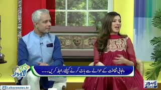 """Live morning show at at LAHORE NEWS """"Jaago Lahore"""" Part 1 of 2. 19 12 2017"""