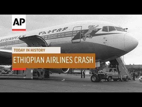 Ethiopian Airlines Crash - 1996 | Today In History | 23 Nov 18