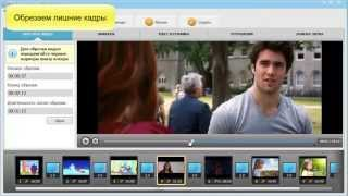 программ для обработки видео