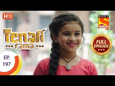 Tenali Rama - Ep 197 - Full Episode - 9th April, 2018