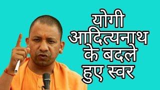 Yogi Aadityanath उत्तरप्रदेश में किन किन चीजों पर पाबन्दी लगा सकते है★Hindi News★
