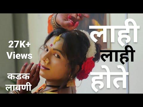 Lahi Lahi Hote Maza Angachi.... By Ganesh kakde