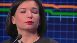 Айвазовская: В Украине существует некачественная судебная система - Свобода слова, 12.12.2016