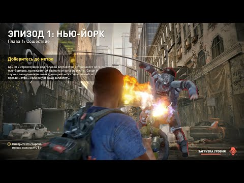 World War Z - Эпизод1: Нью Йорк - Глава 1: Сошествие.