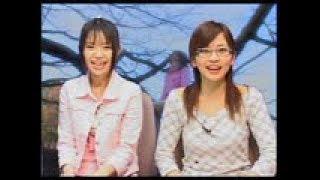 ゲッチャTV 2006.02.02 三宅梢子 動画 12