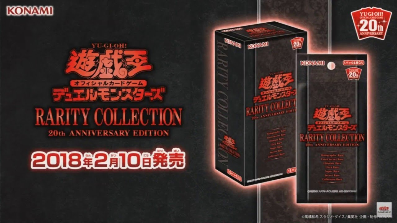 Yugioh Korean Rarity Collection 1+2 Holo Super Rare Cards