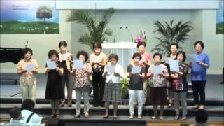 2015년 8월2일 / 3부 봉헌 특송 / 제1여전도회