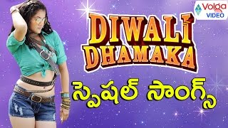 Diwali Dhamaka Special Non Stop Hit Songs || Back 2 Back Hit Songs || 2016 Latest Movies